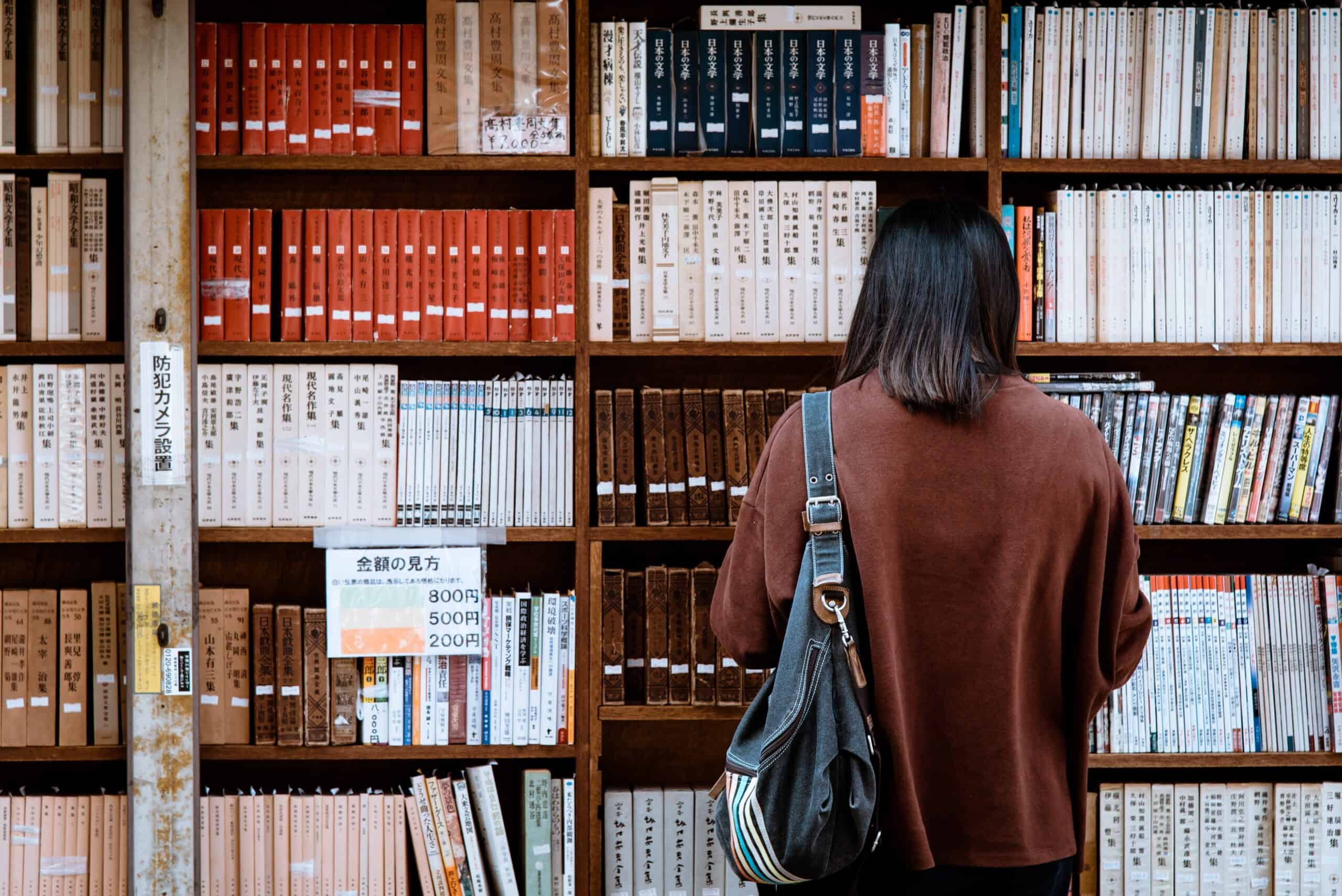 Literary device English quiz